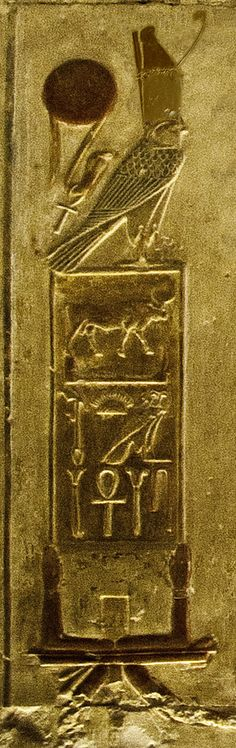 Horus falcon and Wadjet held up by the Ka Temple of. Seti l