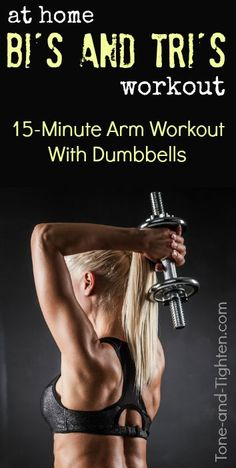 15 Minute Arm Workout with Dumbbells <br> Tone and tighten your biceps and triceps with this quick, at-home arm workout! Only 15 minutes to sculpt awesome arm definition. Sport Fitness, Fitness Tips, Health Fitness, Fitness Workouts, Bi And Tri Workout, Dumbbell Arm Workout, Waist Workout, Arm Workouts At Home, Fitness Motivation