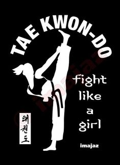 Taekwondo ART: Original Designs Promoting the Martial Art of Taekwondo by imajaz - Black Belt - Ideas of Black Belt - Taekwondo-ART: Original Designs Promoting the Martial Art of Taekwondo Krav Maga Kids, Learn Krav Maga, Taekwondo Logo, Taekwondo Quotes, Black Belt Taekwondo, Taekwondo Training, Kids Mma, Ju Jitsu, Martial Arts Workout