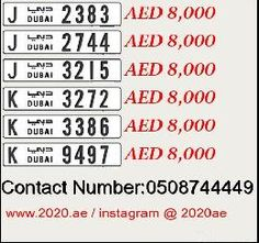 Sale of Dubai Special Number call +971555555176