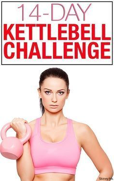 Spice up your workout routine with kettlebells! Begin this 14 Day Kettlebell Challenge tomorrow. #kettlebellchallenge #fitnesschallenge