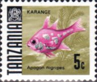 Tanzania 1967 Fish Fine Mint SG 142 Scott 19 Other Tanzania and British Commonwealth Stamps HERE!