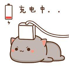 Cute Bear Drawings, Cute Cartoon Drawings, Kawaii Drawings, Kitten Names, Chibi Cat, Cute Cartoon Characters, Cute Cartoon Pictures, Galaxy Painting, Dibujos Cute