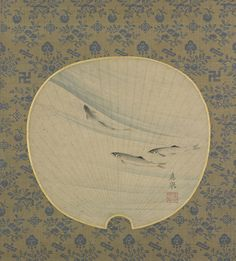 Three fish swimming | Maruyama Okyo 円山応挙 (1733-1795). 18th century. Japan. Freer Gallery of Art and Arthur M. Sackler Gallery