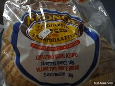 Чисто греко-кипрский белый хлеб весом 1 килограмм по цене 1,3 евро | ПУТЕШЕСТВИЯ ПО МИРУ