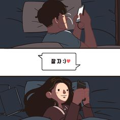 Trendy Drawing Of Love Couples Relationships Sleep Ideas Cute Couple Comics, Couples Comics, Cute Couple Art, Anime Love Couple, Cute Couples, Drawings Of Love Couples, Drawings Of Friends, Couple Drawings, Love Drawings