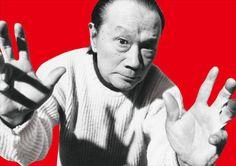 Taro Okamoto(岡本太郎) The Special One, Sun Art, Osaka Japan, Max Ernst, World's Fair, Japanese Artists, Love Photos, Famous Artists, Love Art