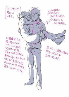 carrying girl