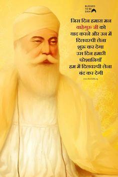 guru nanak dev birthday
