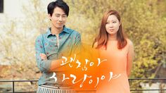 It's Okay It's Love premiere! All fans of Gong Hyo Jin and Jo In Sung squeezeeee in~ Quickly open your DRAMOT+ now! It's Okay That's Love, This Is Love, Its Okay, Lee Kwangsoo, Sung Dong Il, South Korea Beauty, Kdrama, Love 2014, Song Quotes