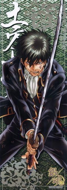 Gintama - Hijikata Toushirou