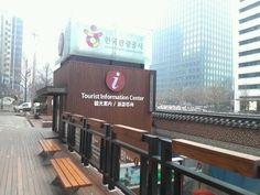 한국관광공사 Korea Tourism Organization in 서울시