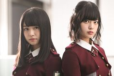 Japanese Mythology, Kind Person, Art And Architecture, Cute Girls, Eye Candy, Idol, Image, Beautiful, Beauty