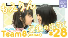 バラエティ番組AKB48 8エイトがやらねば誰がやる#01-#28.mp4…