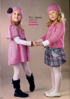 Розовый костюм для девочки