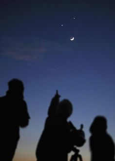 10 Best Moon-Jupiter-Venus Conjunction images in 2012