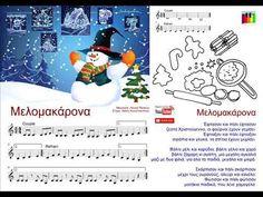 ΜΕΛΟΜΑΚΑΡΟΝΑ - Lenka Peskou Xmas, Christmas, Diagram, Snoopy, Youtube, Fictional Characters, Music, Art, Cutaway