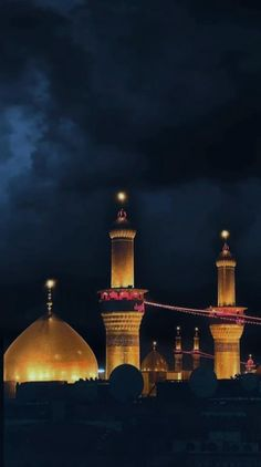 Islamic Images, Islamic Videos, Islamic Pictures, Karbala Photos, Karbala Pictures, Karbala Video, Imam Hussain Karbala, Muslim Pictures, Imam Hussain Wallpapers