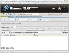XRumer 5.09 Palladium Automatically Bypass Captcha SocPlugin free download full version. download and upload videos or photos using it.