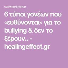 6 τύποι γονέων που «ευθύνονται» για το bullying & δεν το ξέρουν.. - healingeffect.gr Bullying, Children, Kids, Psychology, Baby, Young Children, Young Children, Psicologia, Boys