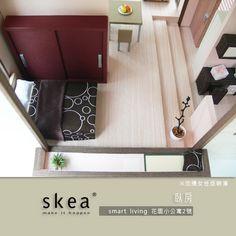 Modern Mini Houses: Skea modern paper houses