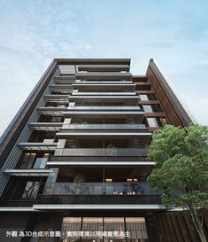 Hotel Design Architecture, Residential Building Design, Residential Complex, Facade Architecture, Arch Building, Building Facade, Building Exterior, Building Elevation, Modern Exterior