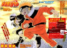 Naruto - MANGA - Lector - TuMangaOnline