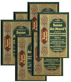 Hafiz, English Translation, Nasa, Islam, Spirituality, Spiritual