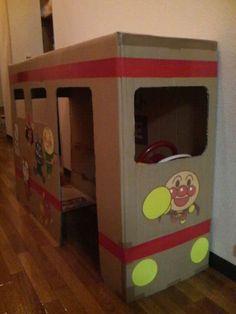 手作りおもちゃで子育て Cardboard Crafts Kids, Cardboard Playhouse, Cardboard Toys, Paper Crafts, Diy And Crafts, Crafts For Kids, Baby Shower Niño, Outdoor Games For Kids, Barbie Toys
