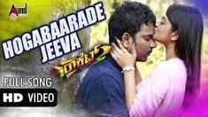 Watch the HD video Song O NANNA MANAVE from Kannada film MOGGINA MANASU *ing Mr & Mrs Ramachari Jodi YASH & RADHIKA PANDITH supported by. Kgf Video Songs, Watch Dheera Dheera Full Video Song From KGF Chapter 1 Kannada Movie.       Rocket quot Hogabaarade Jeeva quot HD Video Song Sathish Ninasam Aishani Shetty Kannada Song Play Download    Featuring Yash & Tamannah in the Jokae song.    I love you kannada movie mp3 song download pagalworld.  To stream