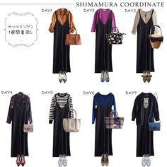 Hijab Fashion, Fashion Show, Fashion Outfits, Womens Fashion, Fashion Styles, Japanese Fashion, Korean Fashion, Moda Disney, Capsule Wardrobe Work