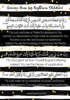 A4 FREE Quranic Duas printable for Righteous Children | Ayeina - black and white stripes with golden dots