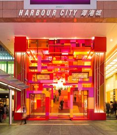Chinese typography architectural installation at Hong Kong harbour city for celebrate 2015 new year. Chinese Valentine's Day, Chinese New Year Card, Chinese Element, Chinese Typography, Exhibition Space, Festival Decorations, Booth Design, Installation Art, Spring Festival