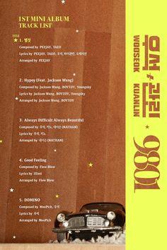 #우석X관린 1st Mini Album [9801] 🌟 Track List 2019.03.11. 18:00 (KST)  #WOOSEOKXKUANLIN #우석X관린_9801 #구팔공일 #별짓 #Hypey #Always_Difficult_Always_Beautiful #Good_Feeling #DOMINO