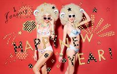 1月 January「HAPPY NEW YEAR」ランジェリー特集