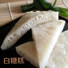 Sweet Rice Cake Recipe, Rice Cake Recipes, Rice Cakes, Dessert Recipes, Pork Recipes, Asian Snacks, Asian Desserts, Chinese Desserts, Pasta