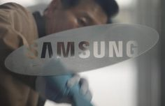 Samsung plans $ 18.6 trillion Korea investment amide smart boom