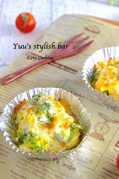 Snack Recipes, Cooking Recipes, Healthy Recipes, Snacks, Healthy Foods, Japanese Lunch, Japanese Food, Asian Recipes, Ethnic Recipes