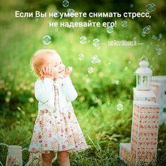 16:00 Восторг  (фото — instagram.com/sov4ik) #восторг, #жизнь #веселье, #радость, #tbworker