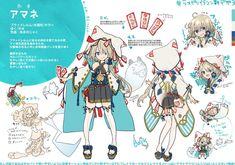 หน้าแรก / ทวิตเตอร์ Character Sheet, Character Concept, Character Art, Concept Art, Animation Character, Fantasy Character Design, Character Design Inspiration, Drawing Reference Poses, Art Reference