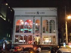 Hongdae Su Noraebang - Luxury Karaoke  I miss you...