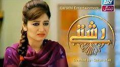 Rishtey Episode 266 On Ary Zindagi 27 July 2015 Drama Rishtey Episode 266 27th July 2015. Watch Drama Rishtey Episode 266 27th July 2015. Watch online Drama Ri