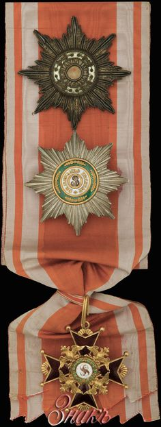 Order of St. Stanislas — First Class (or Grand Cross) set awarded c. 1840, comprising the official embroidered star, the gold Badge made by Keibel-Kemmerer (1843) And a privately commissioned metallic star, from the workshop of Karl Reinhold Schubert