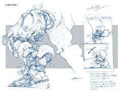 Robot Design, Design Art, Design Reference, Drawing Reference, Character Concept, Character Art, Manga Anime, Robot Concept Art, Ex Machina