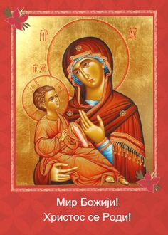 your online source for icons crosses and other spiritually edifying gifts since - When Is Orthodox Christmas