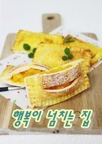 콩나물도 가끔은 색다르게~ 콩나물잡채 : 네이버 블로그 Korean Food, French Toast, Mexican, Breakfast, Tacos, Ethnic Recipes, Breakfast Cafe, Korean Cuisine, Mexicans