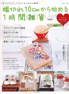 Cotton Time Craft Mag - Patchwork, quilting and general sewing. Many cute and…