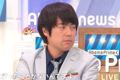 選挙未経験のウーマン村本に椎木里佳が激怒「ニュース番組MCなのに」 | AbemaTIMES[アベマタイムズ]