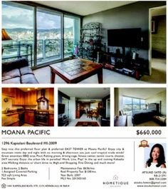 さとうあつこのハワイ不動産: HOMETIQUE open house Moana Pacific East Tower 2009...