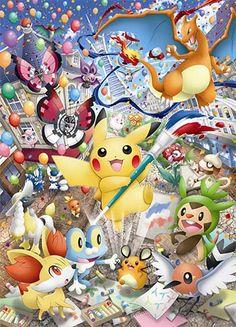 Le Pokémon Center Paris éphémère ouvre ses portes mercredi - Dès son ouverture le mercredi 4 juin prochain, le Pokémon Center Paris présentera une exposition d'œuvres d'art sur le thème des jeux vidéo Pokémon, incluant des esquisses encore jamais vues.